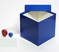 Freezer box - dimensions 122 x 122 x 128 mm - uncompartmented - Blue - <i><br>PROMOTION valid from 1/1/19 to 12/31/19 according to the conditions of the offer</i>